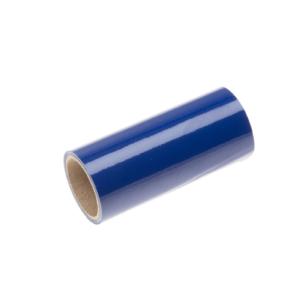 UltraTrim, Midnight Blue
