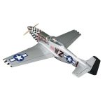 1/5 Giant P-51D Mustang 2.1-2.8 GP ARF, 84.5